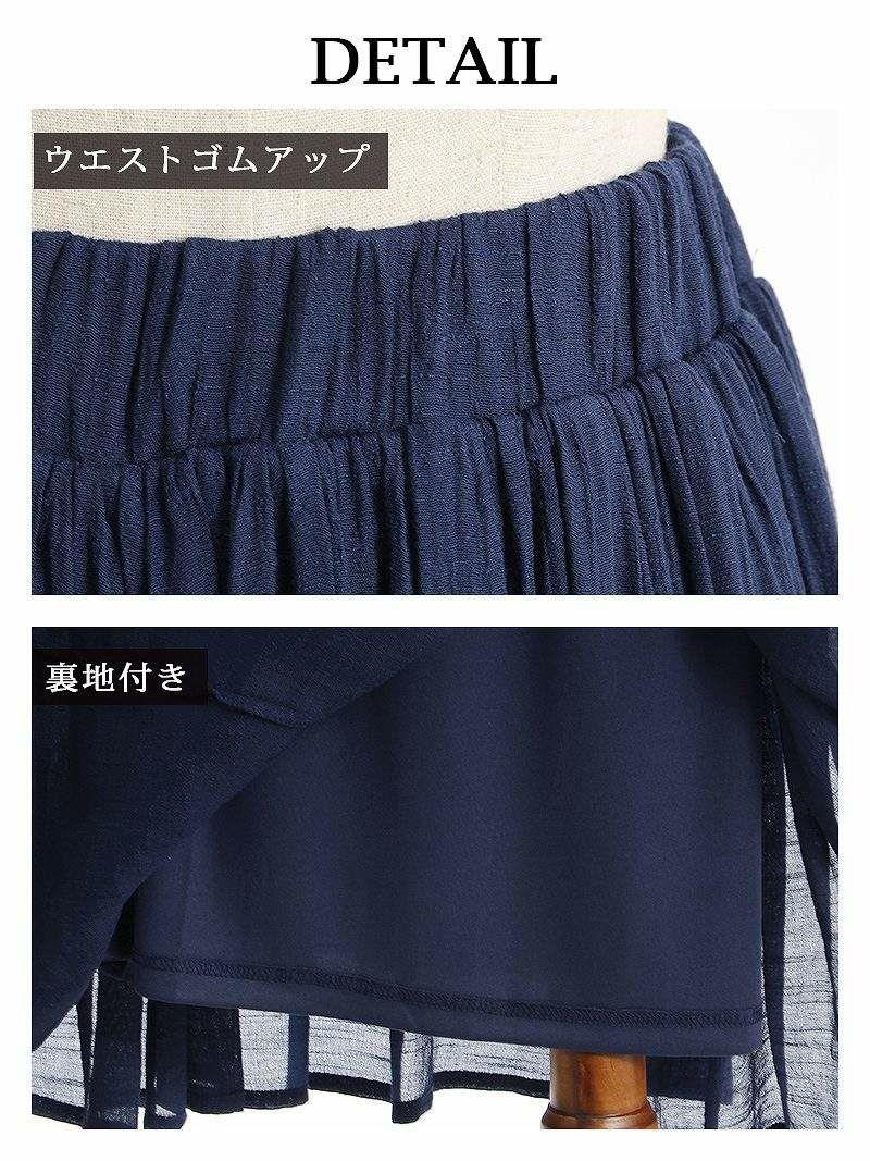 【Rvate】スラブ生地ロングスカート ミモレ丈 フレアスカート ロング丈スカート