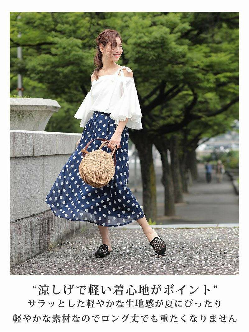 【Rvate】ポルカドット柄フレアーロングスカート ウエストタックキャバスカート