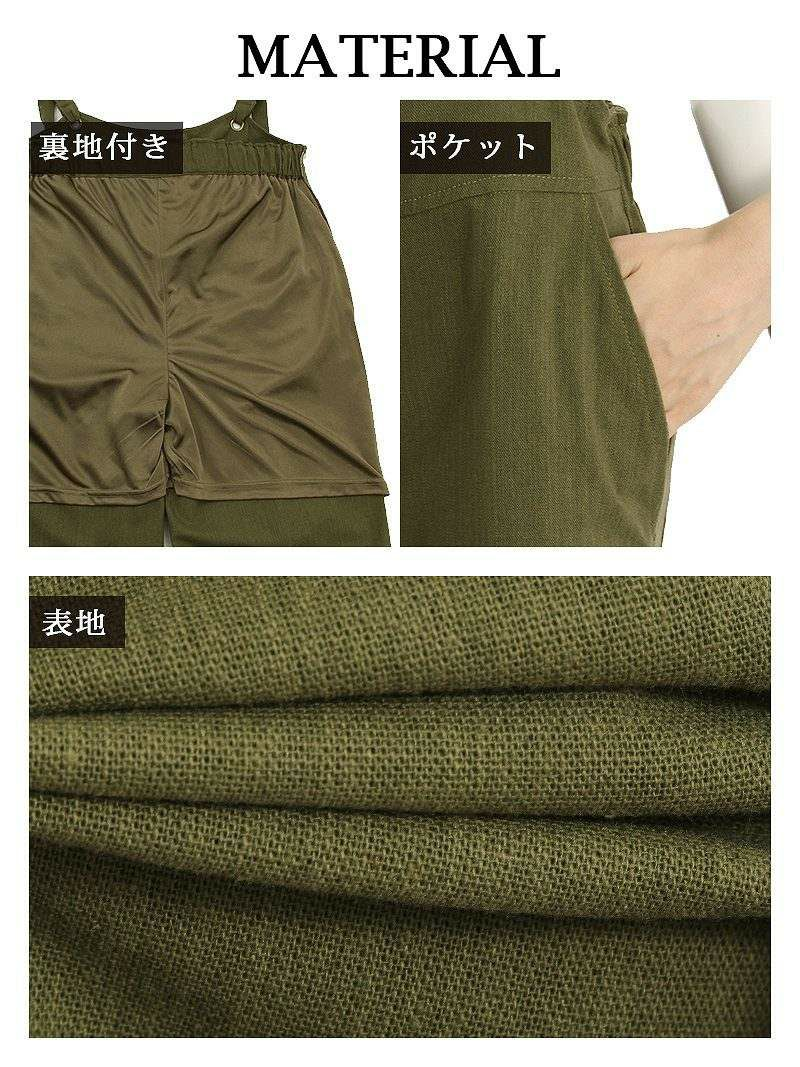 【Rvate】バッククロス大人サロペット サスペンダー付きワイドパンツ