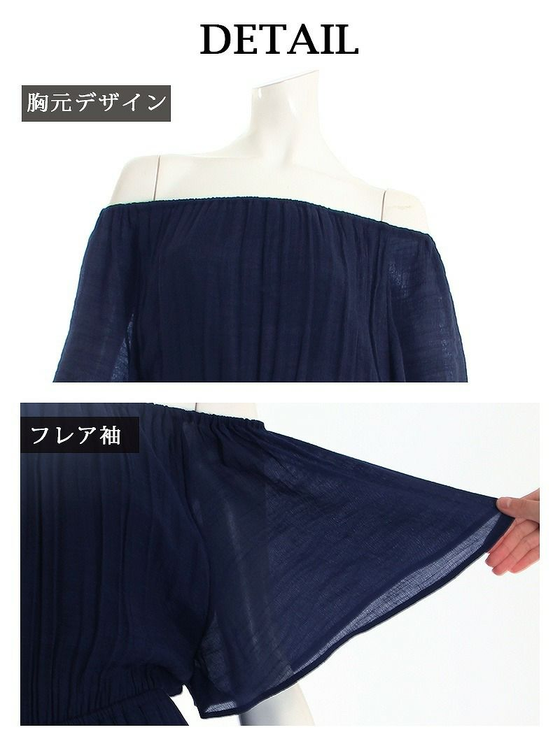 【Rvate】オフショル無地オールインワン 胸元フリルサロペット