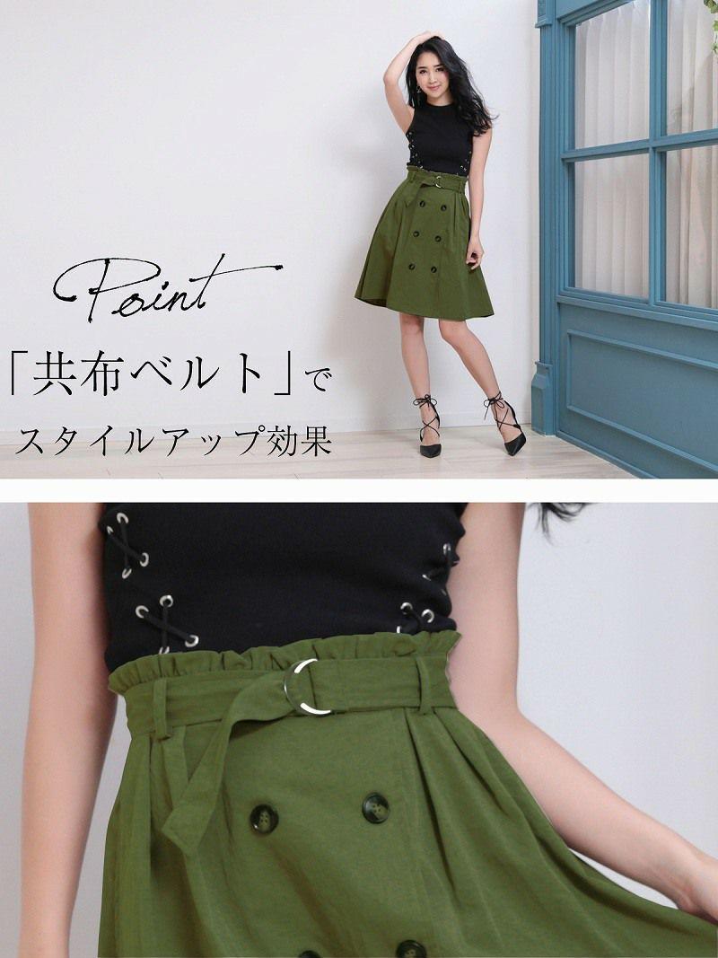 【Rvate】ダブルボタン!トレンチフレアースカート ベルト付き膝丈キャバスカート