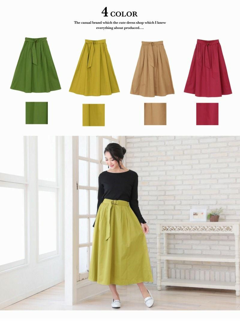【Rvate】リングベルトフレアースカート ワンカラーロング丈スカート