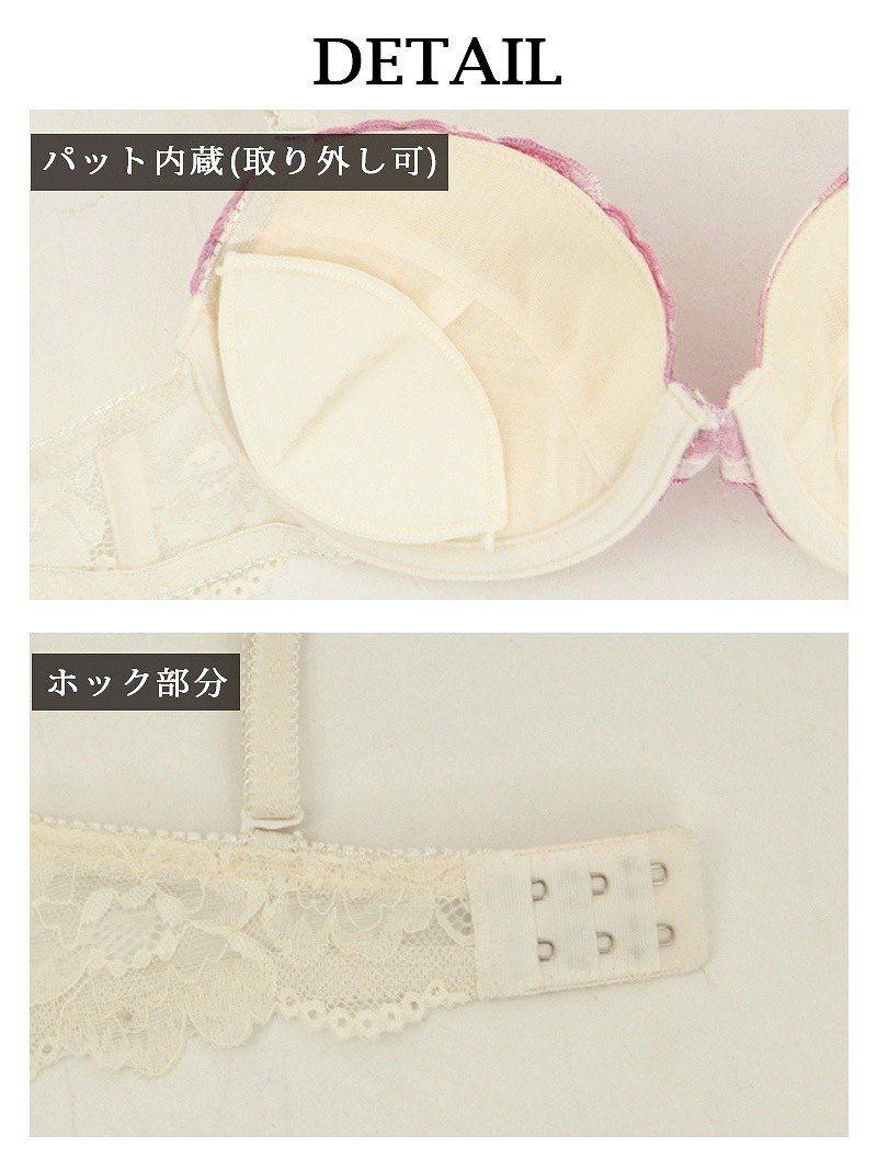 【Rwear】3点セット!!薔薇刺繍レースブラ&ショーツセット【Ryuyu】【リューユ】OEO Tバック付レディース下着3点セット【2点で3900円対象】