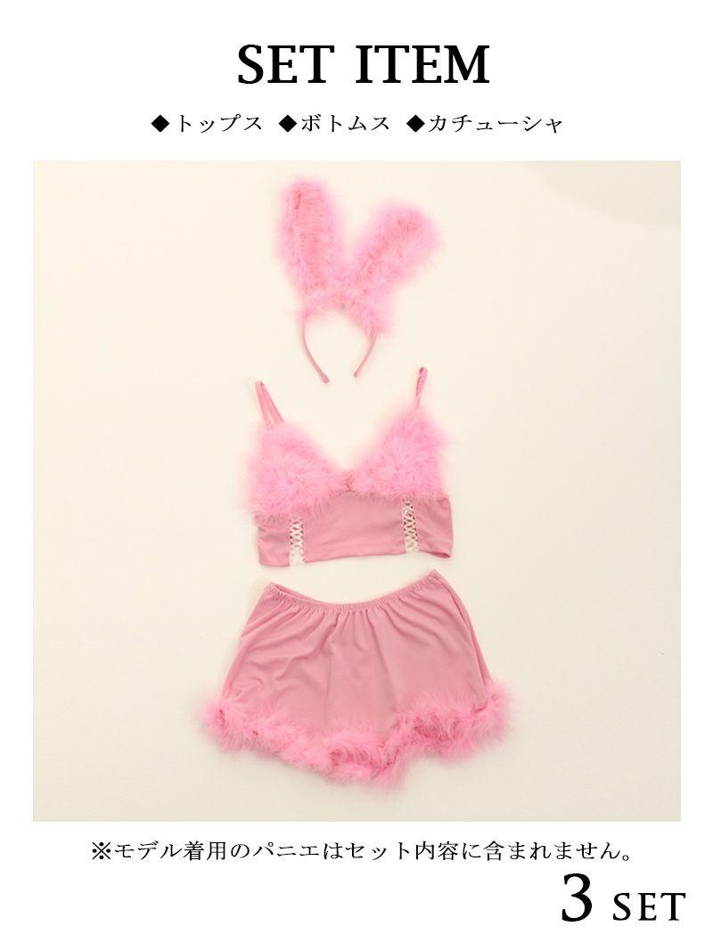 【即納】【キャバコスプレ4点セット】ピンクsexyバニーコスプレセット バニーガールコスチューム イベントやハロウィンに♪