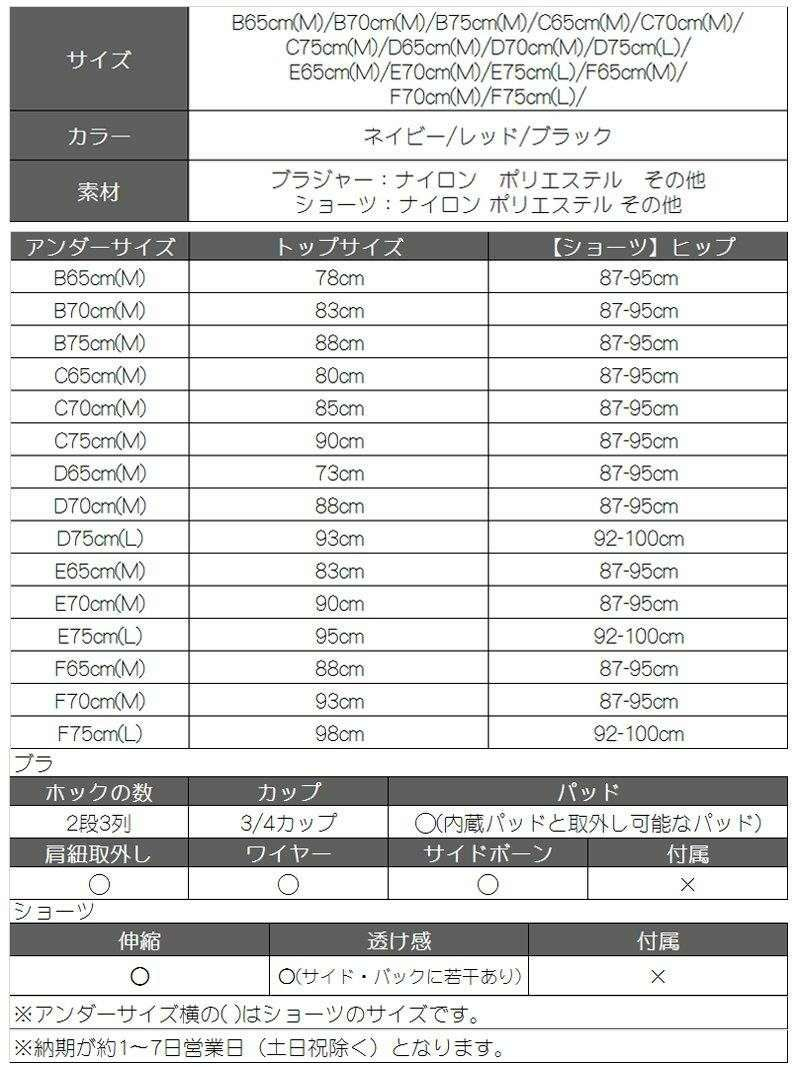 【Rwear】シースルー刺繍レースブラ&ショーツセット【Ryuyu】【リューユ】OEO レディース下着2点セット【2点で3900円対象】