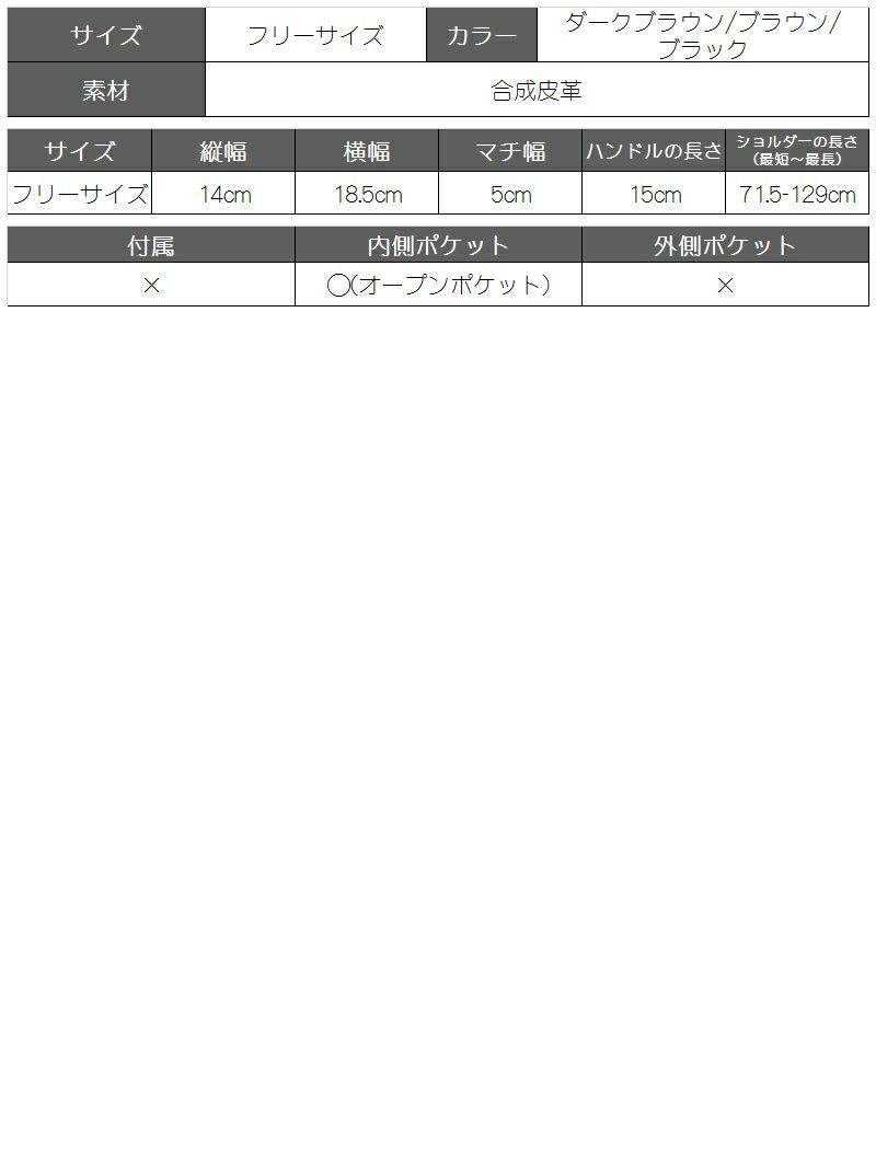 【Rvate】2wayミニショルダーバッグ レザースクエアバッグ