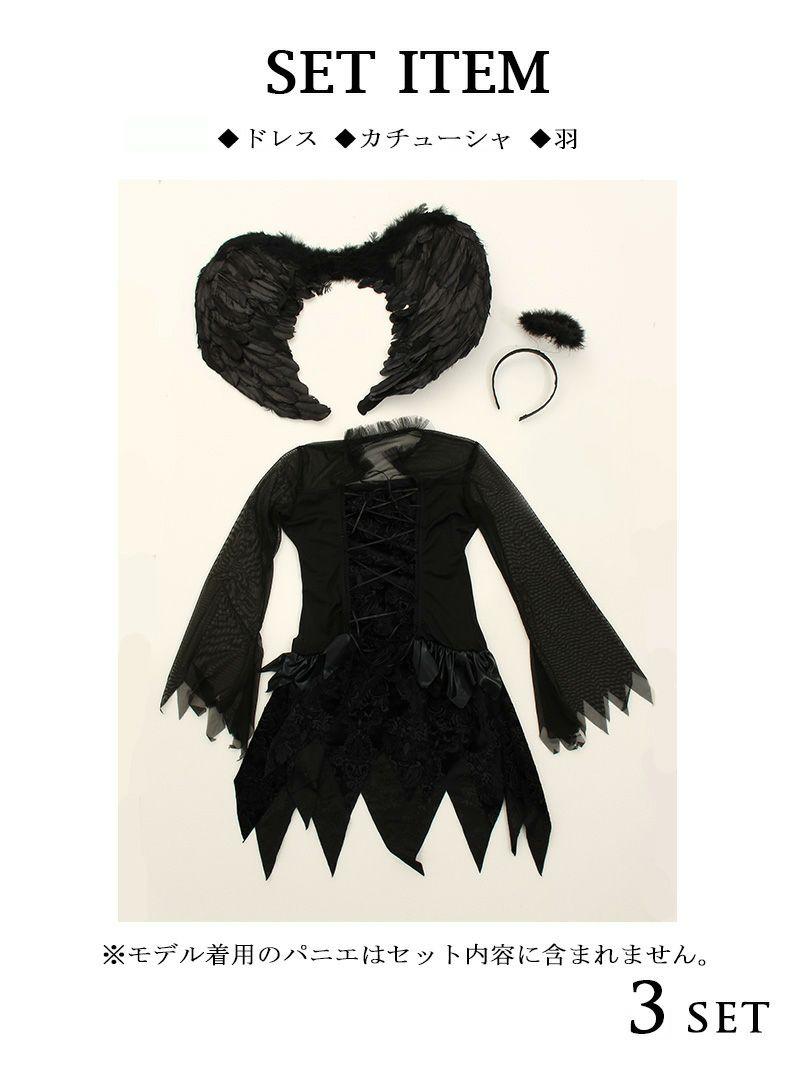 【即納】【キャバコスプレ3点セット】シアーな肌透けSEXY小悪魔コスプレ 本格羽つきデビル仮装 イベントやハロウィンに♪