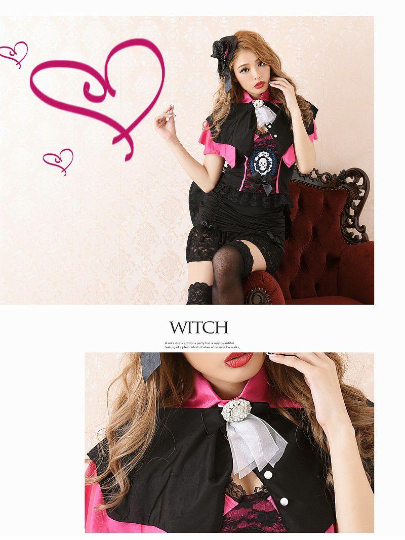 【即納】【キャバコスプレ4点セット】ゴシック小悪魔ウィッチコスプレ ケープ付き魔女仮装 イベントやハロウィンに♪
