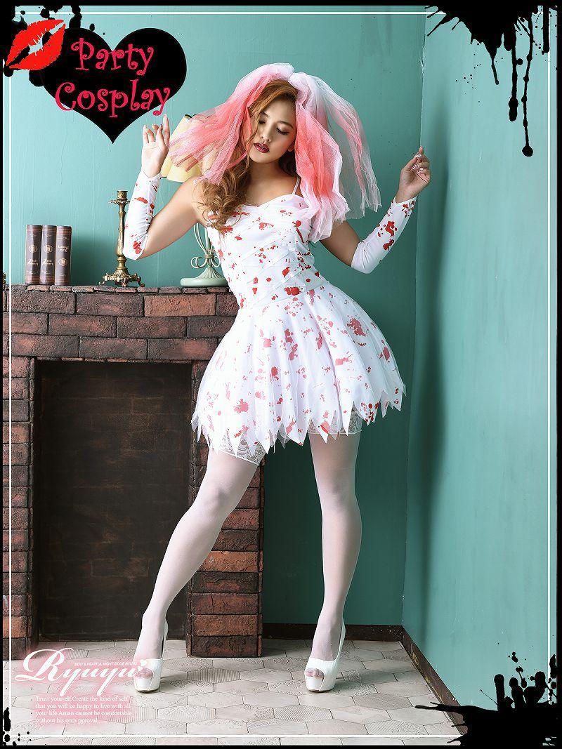 【即納】【キャバコスプレ3点セット】horror!!血まみれ花嫁コスプレセット ゾンビ花嫁コスチューム イベントやハロウィンに♪