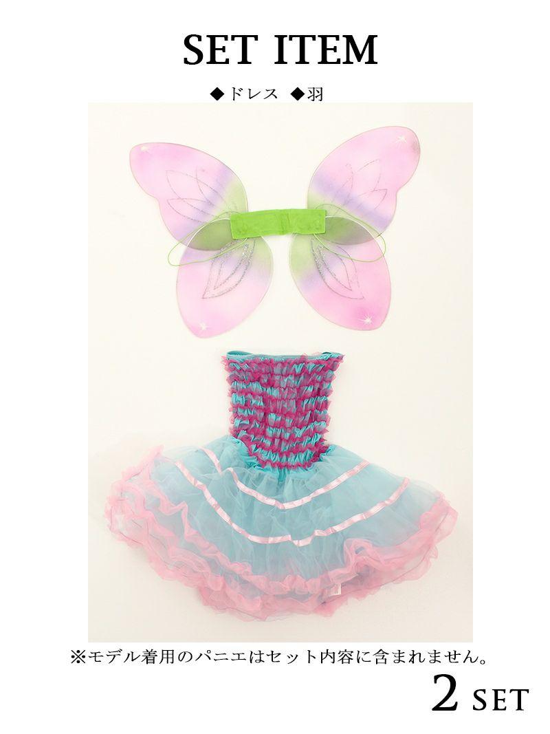 【即納】【キャバコスプレ2点セット】愛されファンタジー妖精コスプレセット パステルフェアリー仮装 イベントやハロウィンに♪
