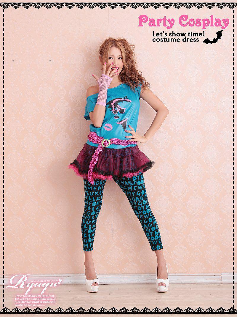 【即納】【キャバコスプレ4点セット】Americanダンスガールコスプレセット ダンシングドールコスチューム イベントやハロウィンに♪