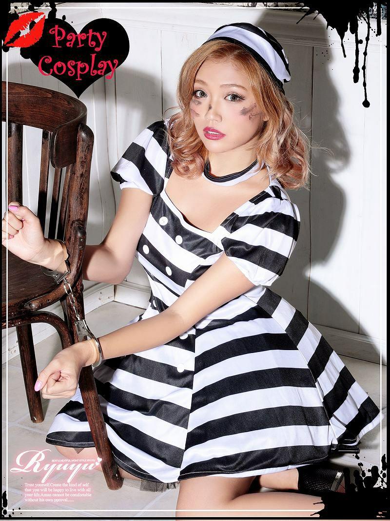 【即納】【キャバコスプレ4点セット】乙女Aライン囚人コスプレセット 手錠付きプリズンコスチューム イベントやハロウィンに♪