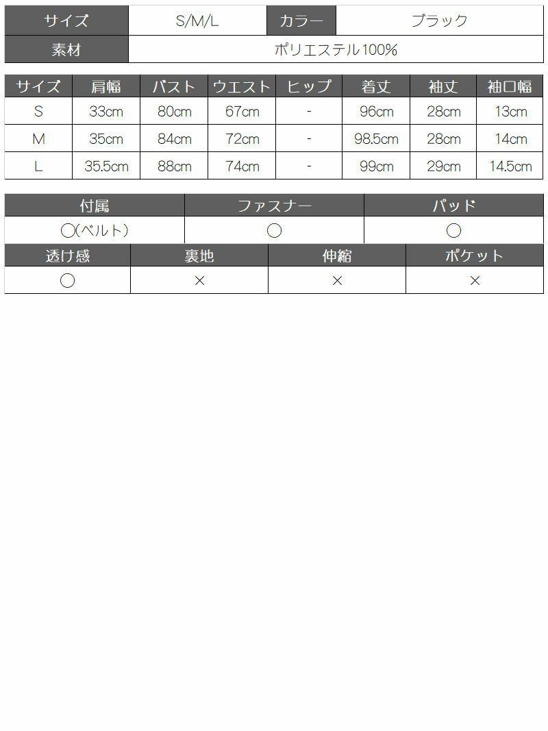 大人モノトーン幾何学模様カシュクール膝丈キャバワンピース【DAYS PIECE/デイズピース】