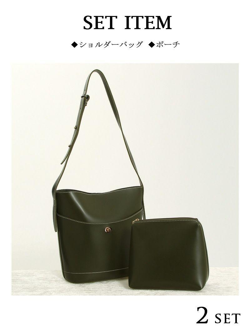 【Rvate】インナー付きショルダーバッグ レザーバッグインバッグ