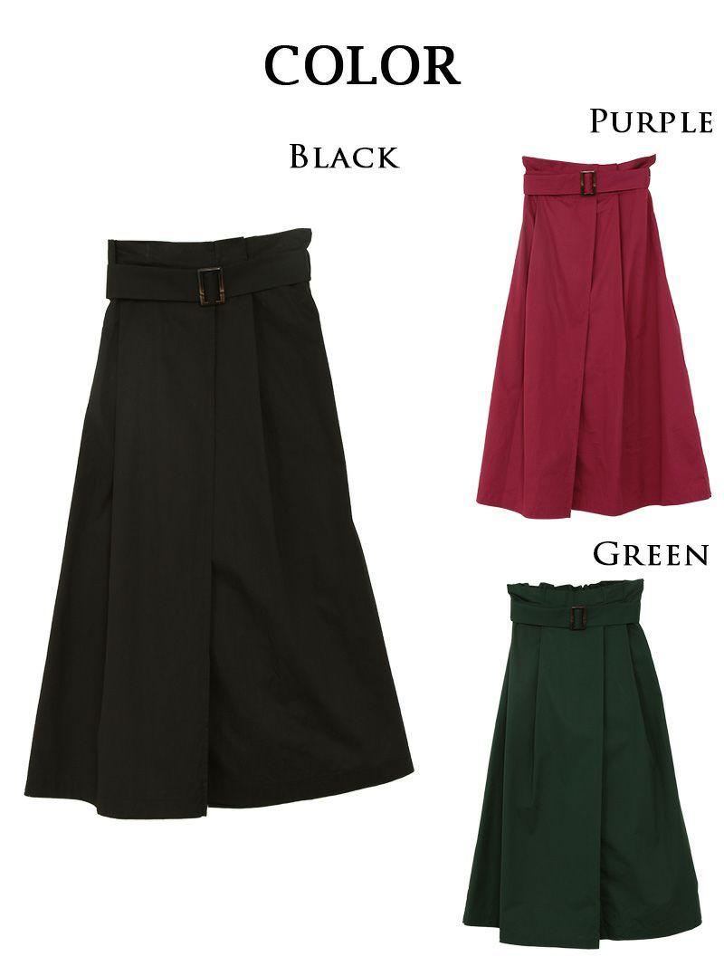【Rvate】ロング丈ベルト付きフレアスカート シンプルマキシ丈スカート