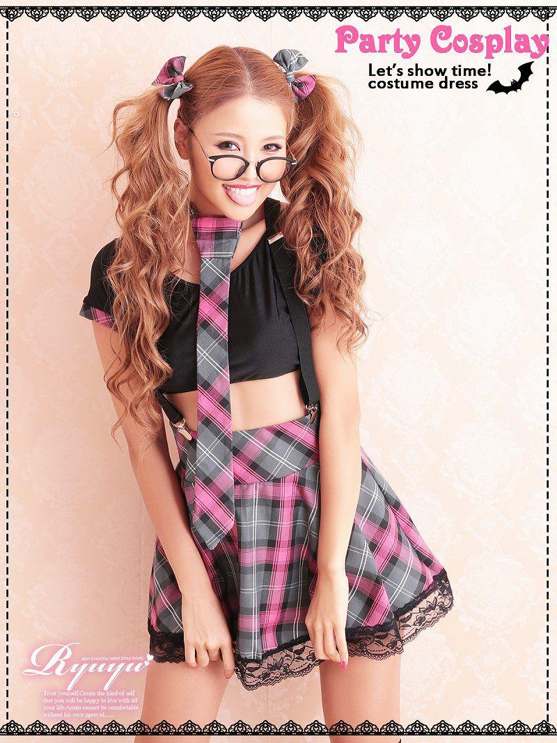 【即納】【キャバコスプレ6点セット】スクールガールコスプレセット 女子高生制服コスチューム クラブイベントやハロウィンに♪