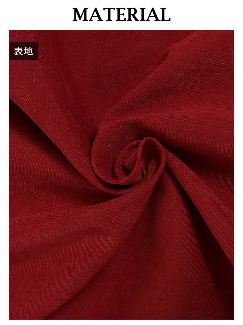 【Rvate】ピーチスキンフレアタックスカート ワンカラーミモレ丈スカート
