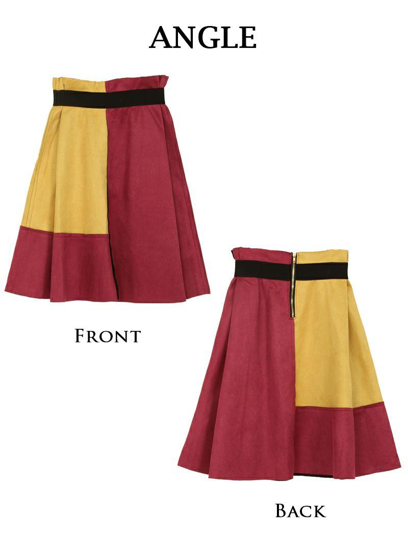 【Rvate】ブロック切り替えスエードミモレ丈スカート バイカラーフレアースカート