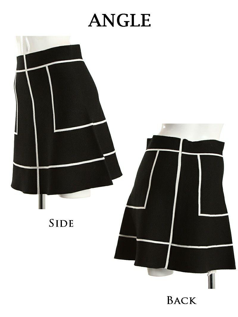 【Rvate】ハイゲージニットスカート ブロッキングミニスカート