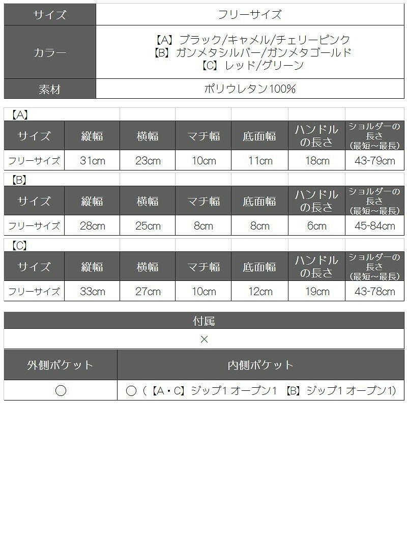 【Rvate】選べるデザイン♪フェイクレザーリュック レディースリュックサック