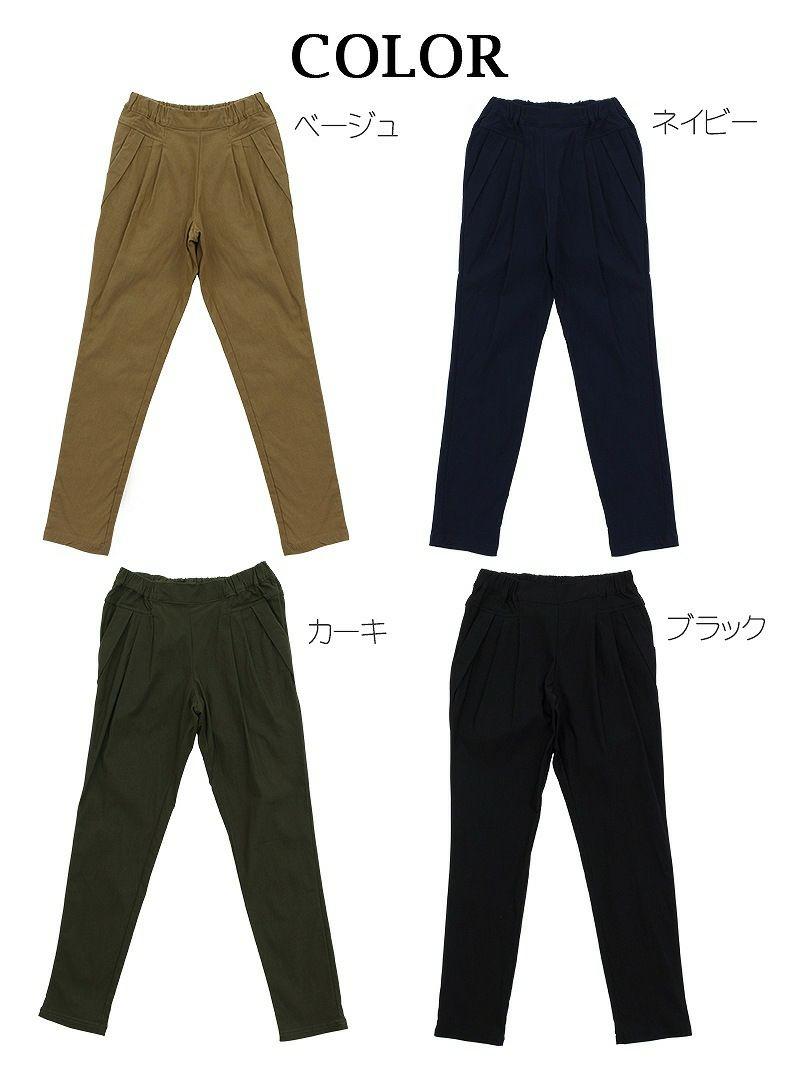 【Rvate】サイズ豊富!!あったか裏起毛テーパードパンツ ベーシックストレッチパンツ