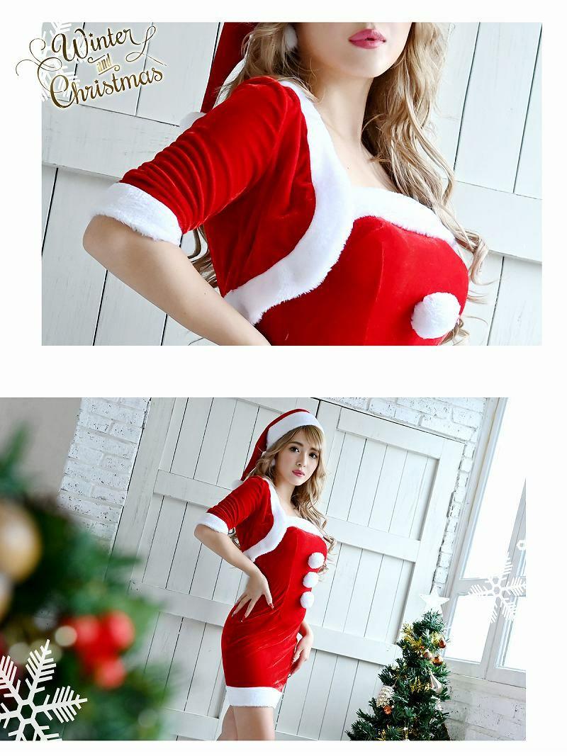 【即納】【サンタコスプレ3点セット】2WAY!ボレロ付きベアワンピースサンタコスプレ キャバクライベントやクリスマスパーティーに◎