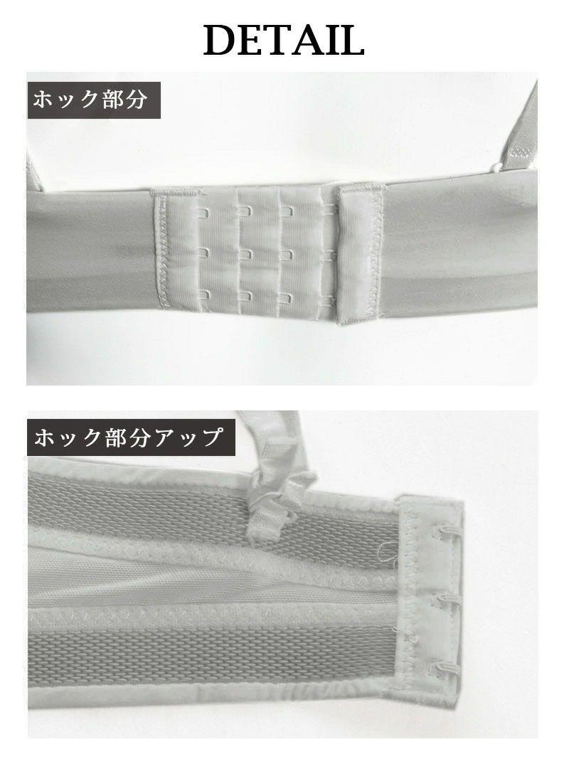 盛れる!!2WAYストラップ厚手シームレスブラ 【Ryuyu/リューユ】