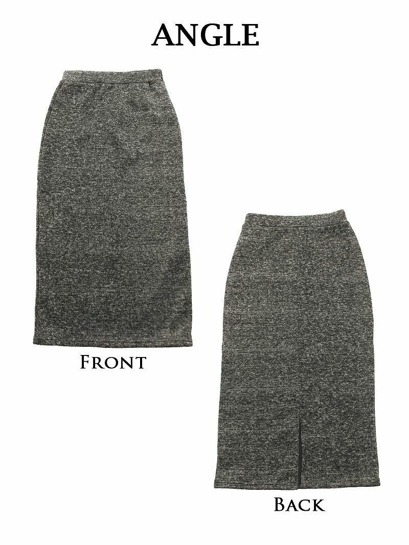 【Rvate】裏起毛ロングニットタイトスカート 裏フリースバックスリットスカート