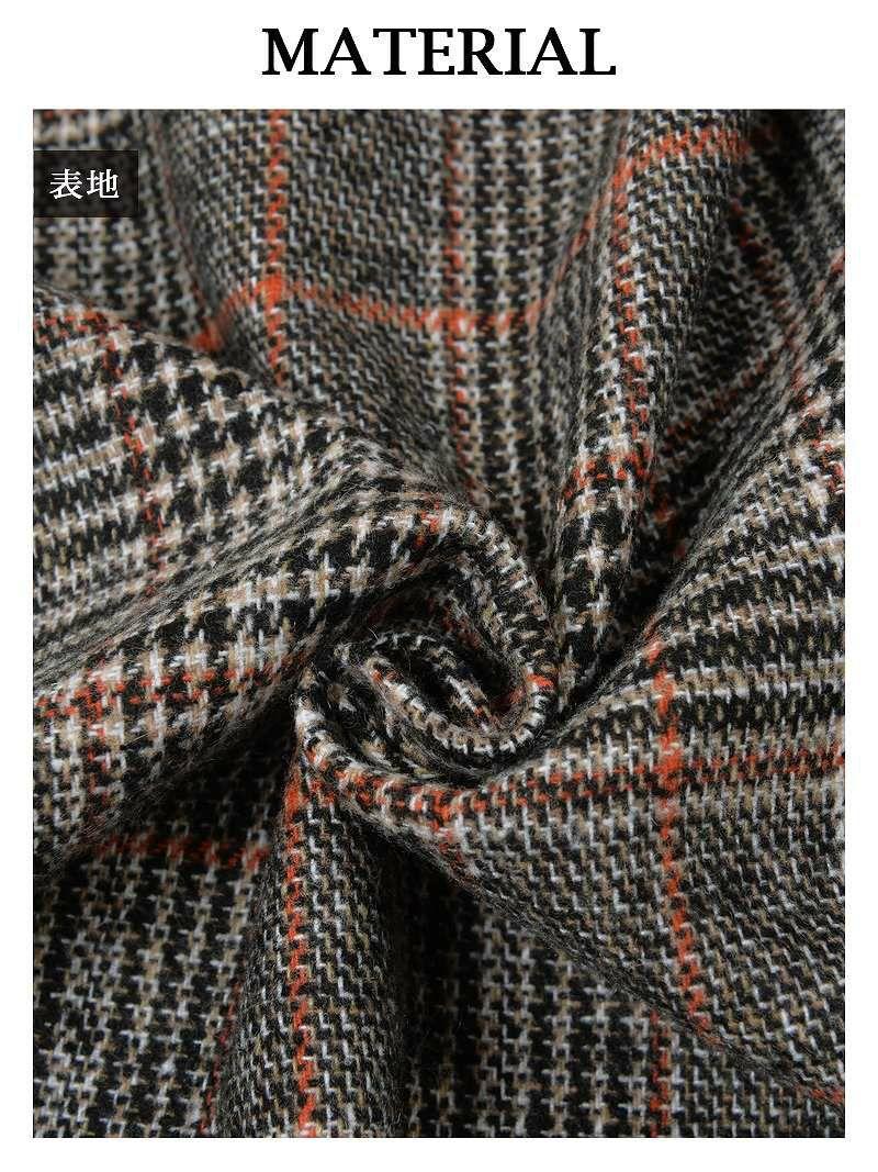 【Rvate】グレンチェック柄Vラインミディアム丈ジャンスカ タイトジャンバースカート