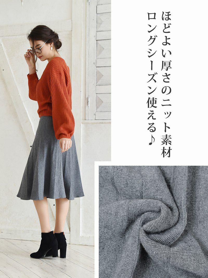 【Rvate】プリーツニット膝丈スカート 無地フレアーあったかスカート