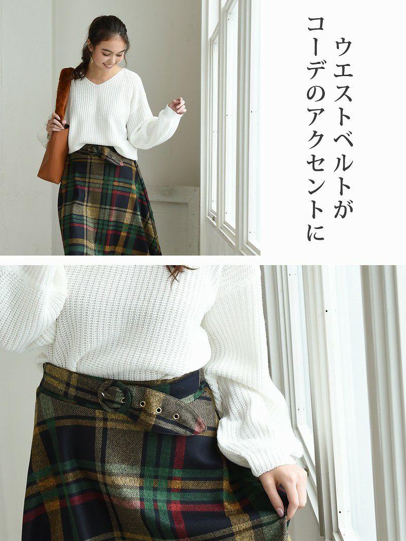 【Rvate】ウエストリボンチェック柄ミモレ丈スカート 膝丈格子柄フレアースカート