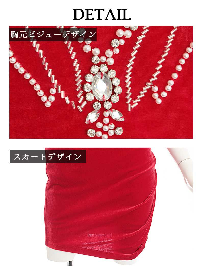 【訳あり!アウトレット¥5980→¥2080】【即納】 dressyオフショルミニドレス 袖付きベロアキャバクラドレス