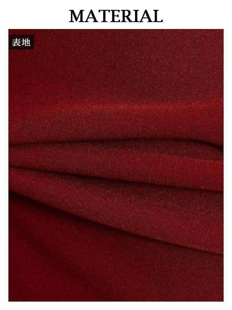 XS/XLサイズ追加【Belsia】透けレース五分袖バイカラーミニドレス 加賀美早紀 着用ドレス ウエストリボン袖付きキャバクラドレス【ベルシア】