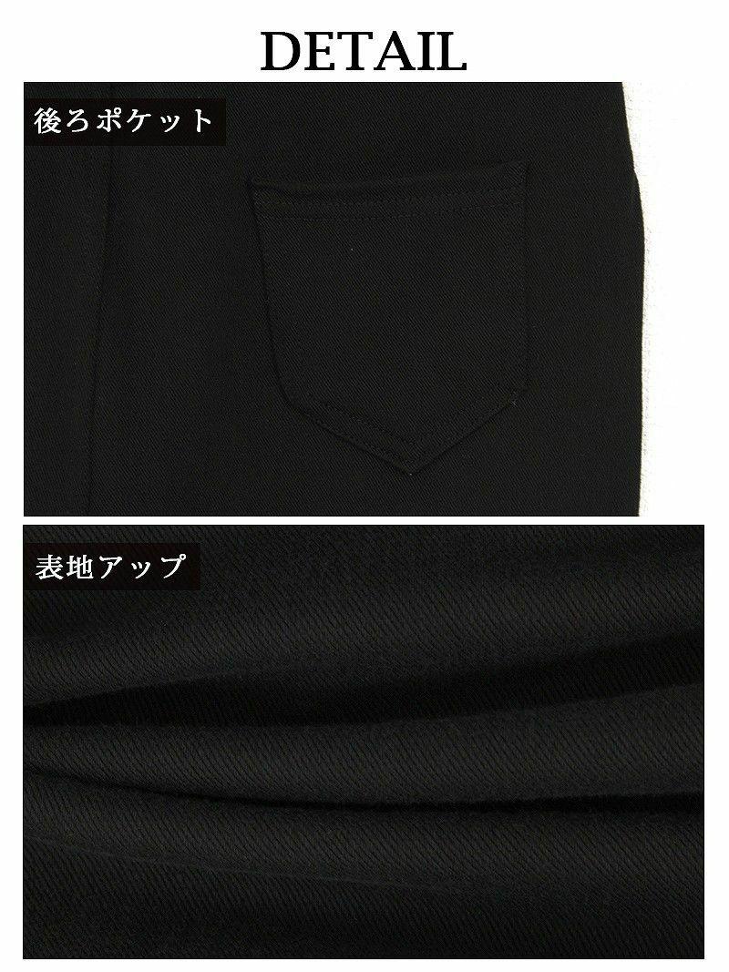 【Rvate】ストレッチ抜群!!無地レギンスパンツ シンプルスキニーパンツ