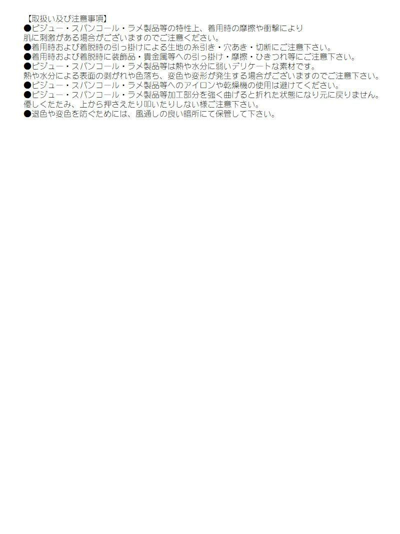 フォーマル膝丈ノーカラースーツ 加賀美早紀 着用スーツ【Belsia/ベルシア】(S/M/L/XL/XXL)(ベージュ×ブラック)