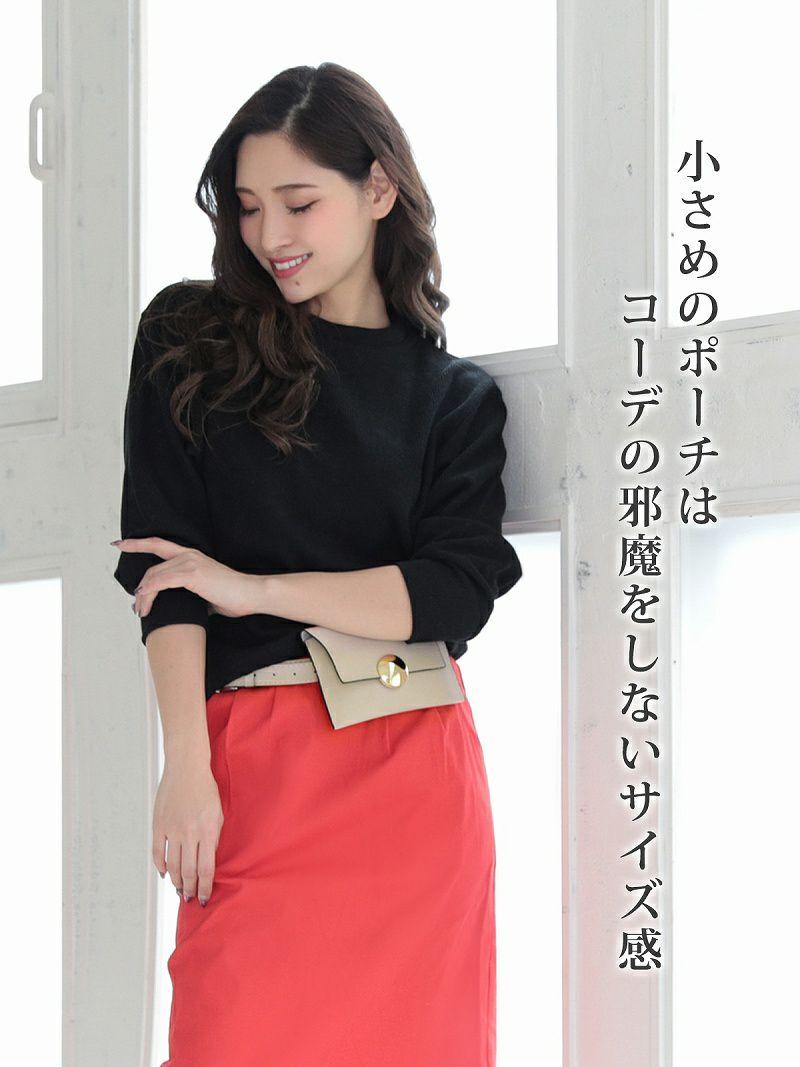 【Rvate】フェイクレザーウエストポーチミニバッグ 2Wayベルトバッグ