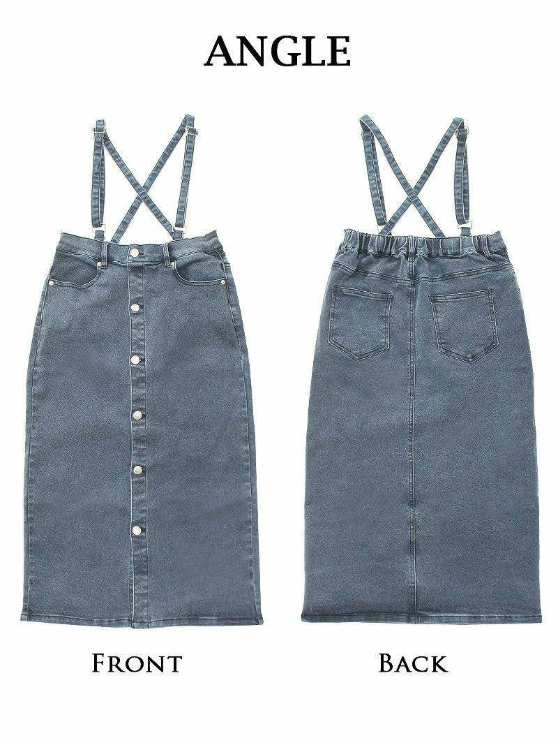 【Rvate】取り外し可能♪サスペンダーデニムタイトスカート 2wayウエストゴム膝丈スカート