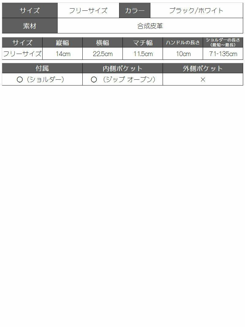 キャバクラ店内ok!!2wayパイソン柄がまぐちハンドバッグ【Ryuyu】【リューユ】 フォーマルシーン、パーティーやデイリー使いにも◎