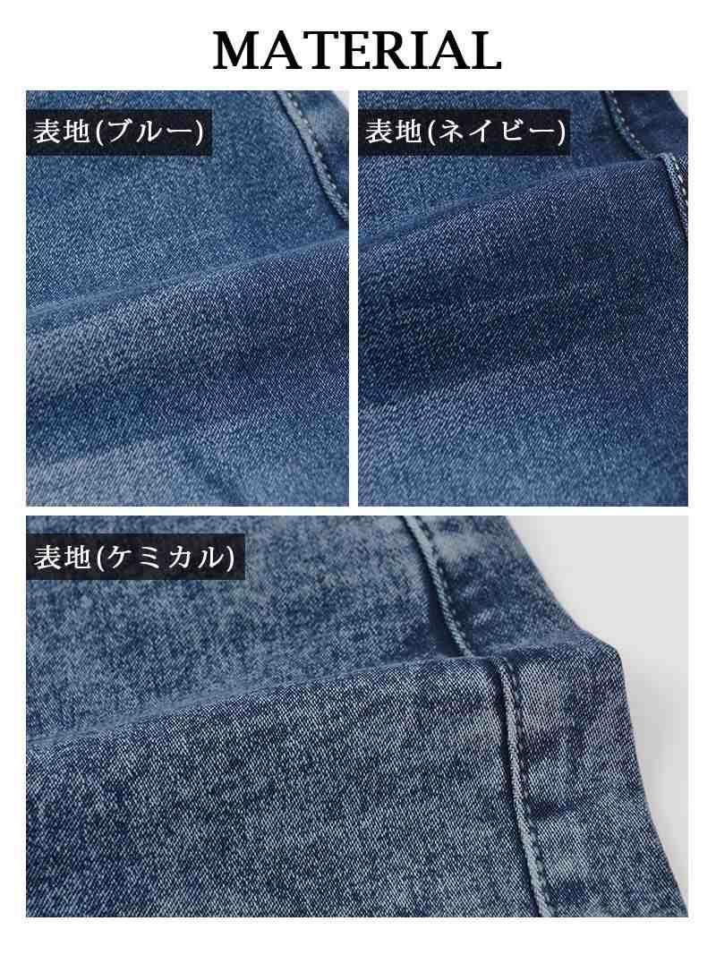 【Rvate】美脚!!ウォッシュ加工シンプルショート丈デニムパンツ ストレッチボトムス