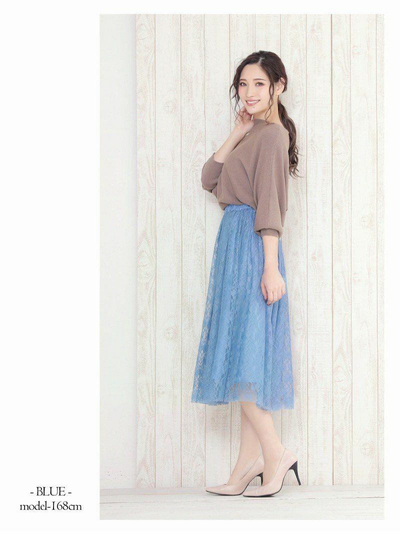 【Rvate】レース花柄チュールロングスカート ウエストゴムマキシ丈スカート