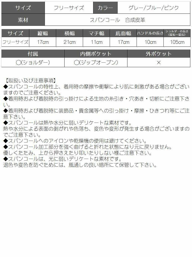 キャバクラ店内ok!!煌スパンコール2wayバッグ【Ryuyu】【リューユ】 デイリー使いにも◎ショルダーバッグ