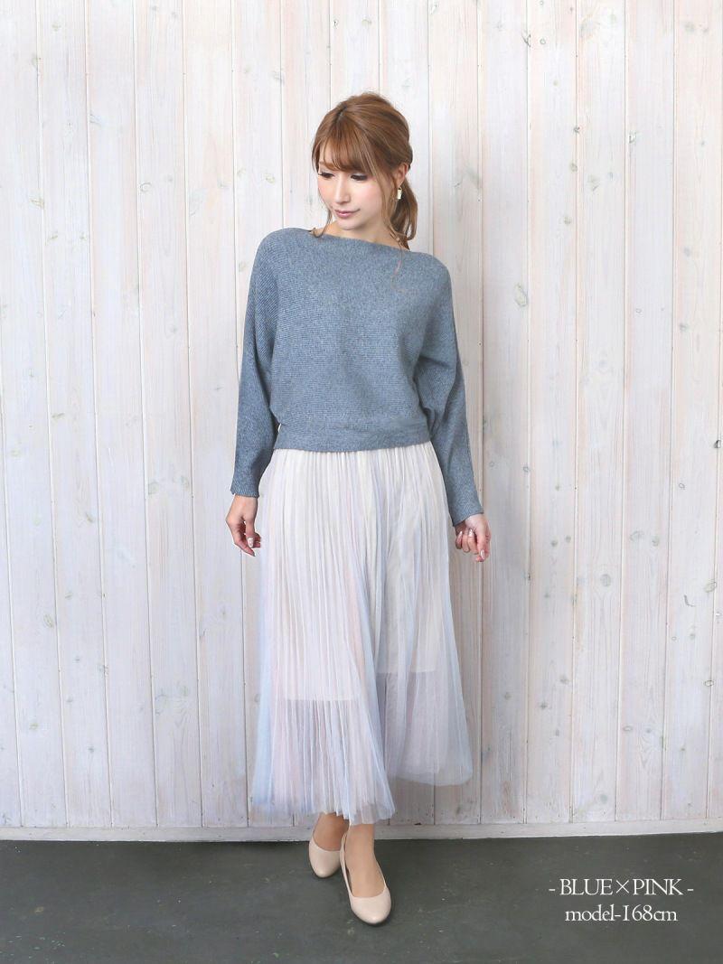 【Rvate】ロングチュールフレアースカート 大人かわいいマキシ丈スカート