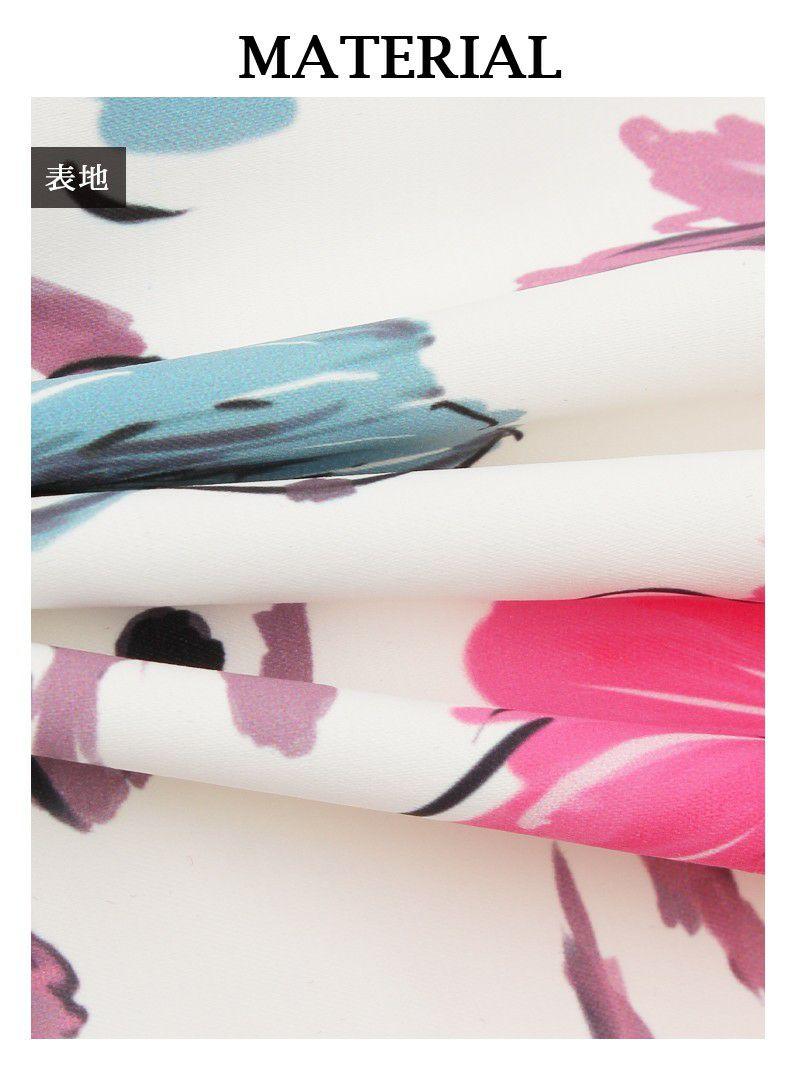 レース袖オフショル花柄フレアミニドレス ゆきぽよ 着用キャバドレス【Ryuyu/リューユ】