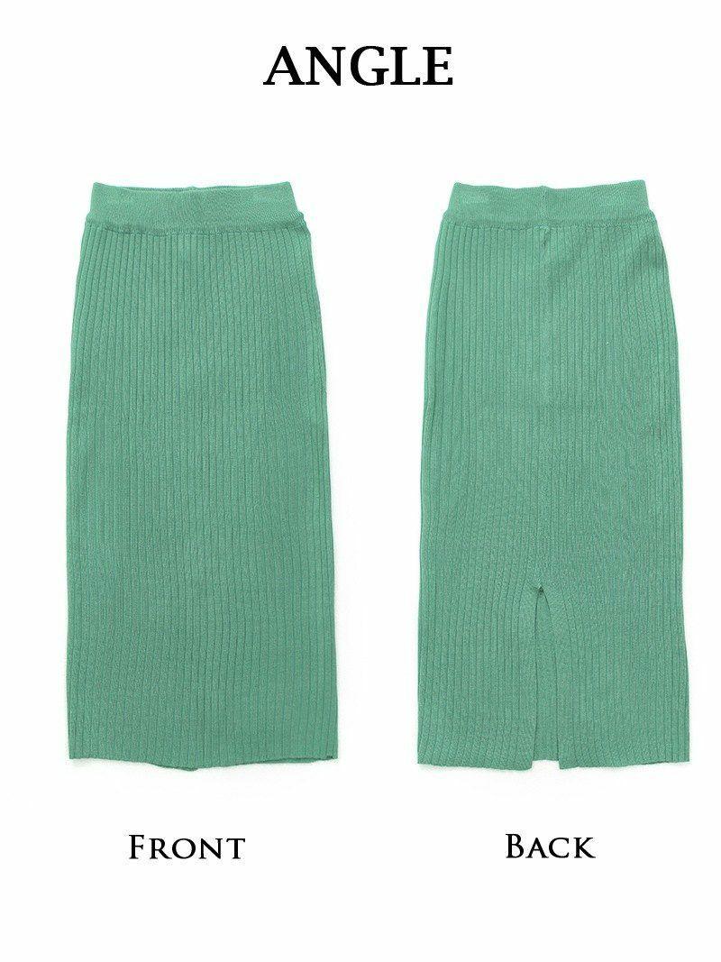 【Rvate】ミディ丈リブニットタイトスカート スリット入りミモレ丈スカート