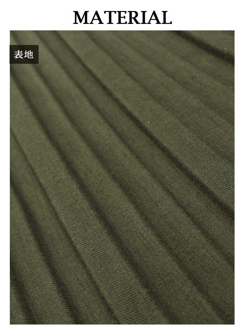 【Rvate】リブデザイン無地フレアーワイドパンツ ウエストゴムワンカラースカンツ
