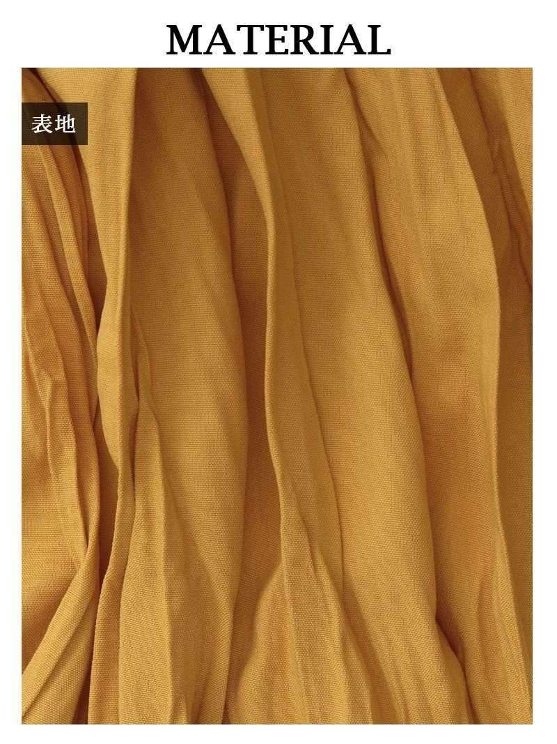 カラバリ豊富!!クリンクルワンカラーマキシスカート【Rvate/アールべート】(M)(ホワイト/イエロー/ブラック/ベージュ/ブルー)