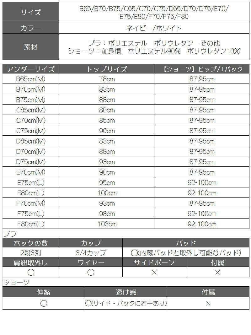 【Rwear】花柄刺繍ブラ&ショーツセット【Ryuyu】【リューユ】 OEO ストリングTバック付レディース下着3点セット【2点で3900円対象】
