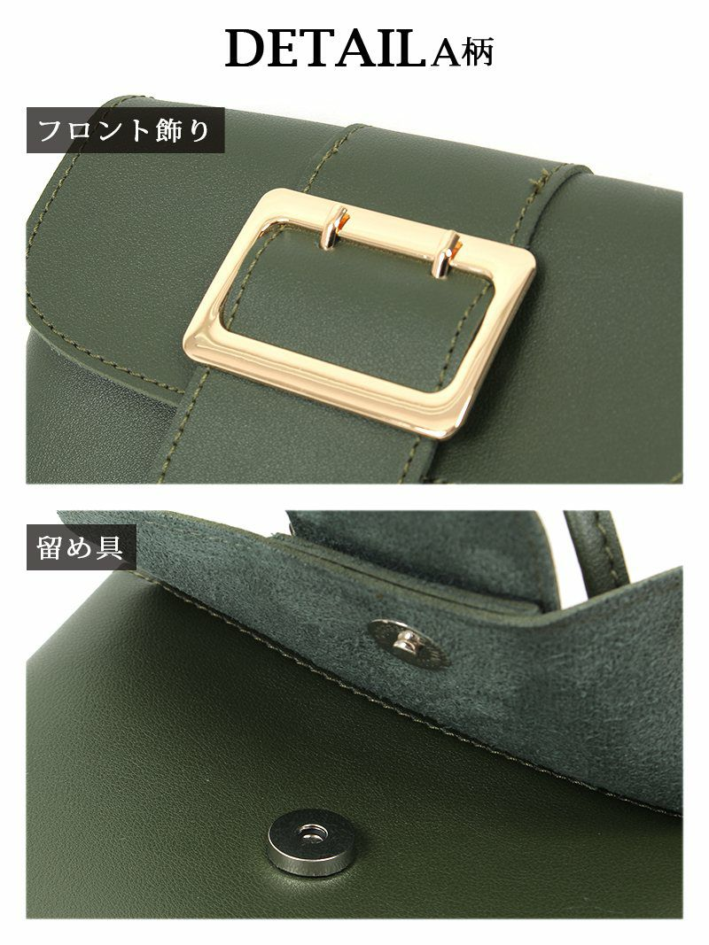 【Rvate】選べる3デザイン!!ヴィンテージライクショルダーバッグ アクセサリー感覚スクエアバッグ