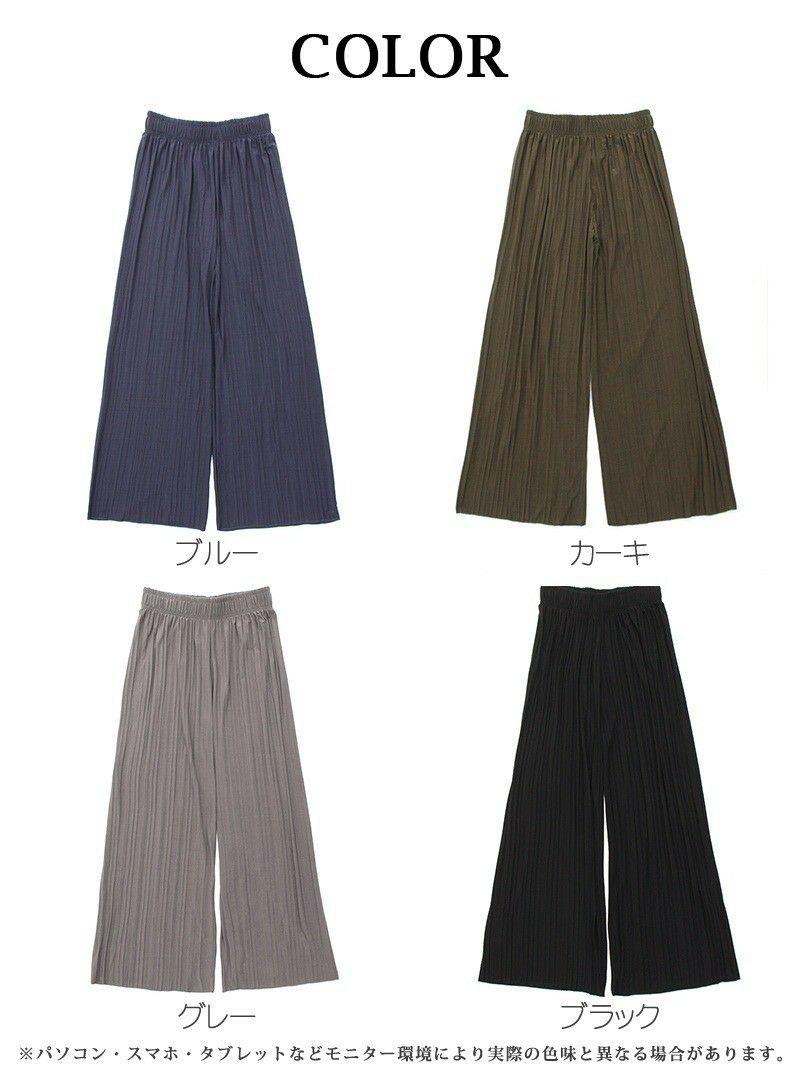【Rvate】スラブデザインシンプルガウチョパンツ 無地ワイドロングパンツ