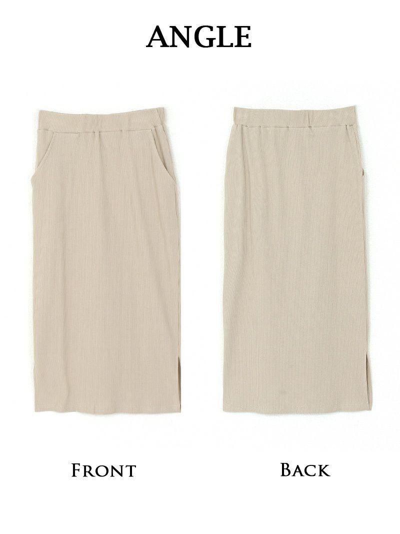 【Rvate】サイドスリットリブタイト膝丈スカート ウエストゴムミディアム丈無地スカート